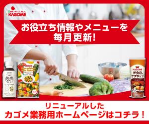 広告L1-1
