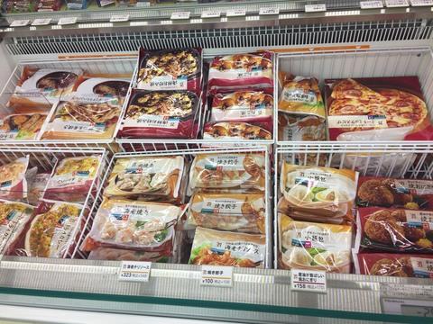 冷凍食品の賞味期限