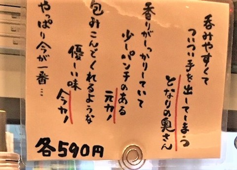 IMG_1246 - コピー.JPG