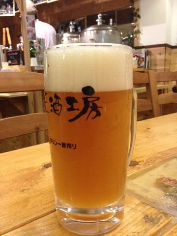 麦酒_.JPG