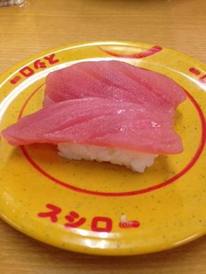 sushiro4.jpg