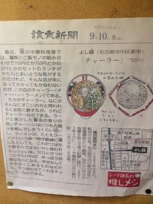 yoshiki2.jpg