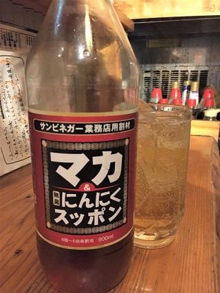 マカ お酒