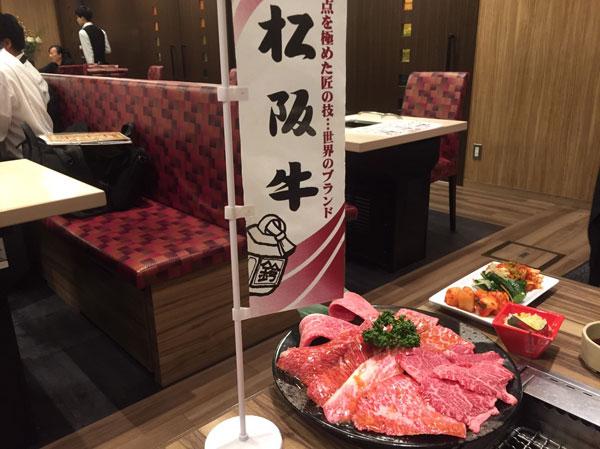 matsuzaka2.jpg